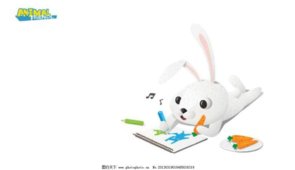 小兔子 画画 胡萝卜 插画 水墨 水彩 背景画 动漫 卡通 梦幻 图画素材