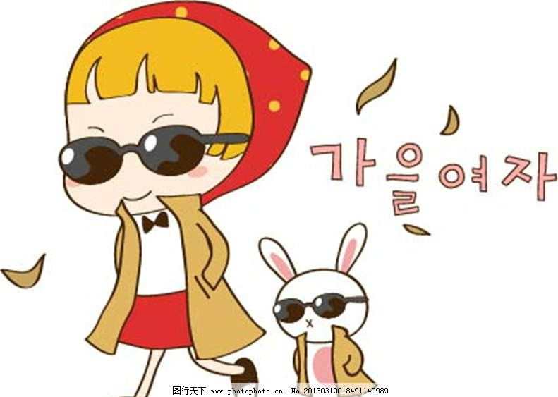 小红帽戴墨镜 戴墨镜 小红帽 小兔子 小白兔 卡通儿童 卡通小孩 插画
