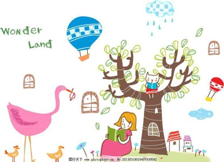 有关读书学习的画画图片-有关花丛的画画图片