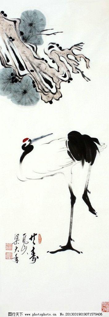 文化艺术 绘画书法  梁大年 国画 仙鹤 鹤 丹顶鹤 日本鹤 松鹤 写意鹤