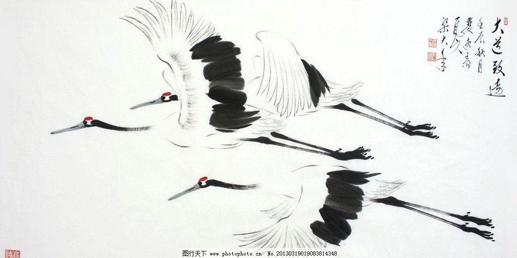 梁大年 国画 仙鹤图片