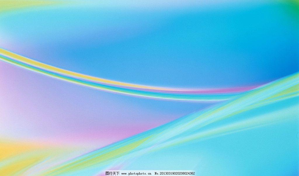 炫彩背景 背景 炫彩 动感 活力 艺术 粉色 蓝色 背景底纹 底纹边框 设