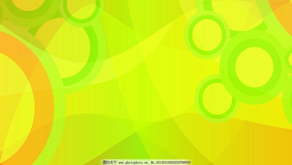 黄色背景 底纹 背景 黄色底纹 相框 花纹 线条 方格 底纹背景 底纹
