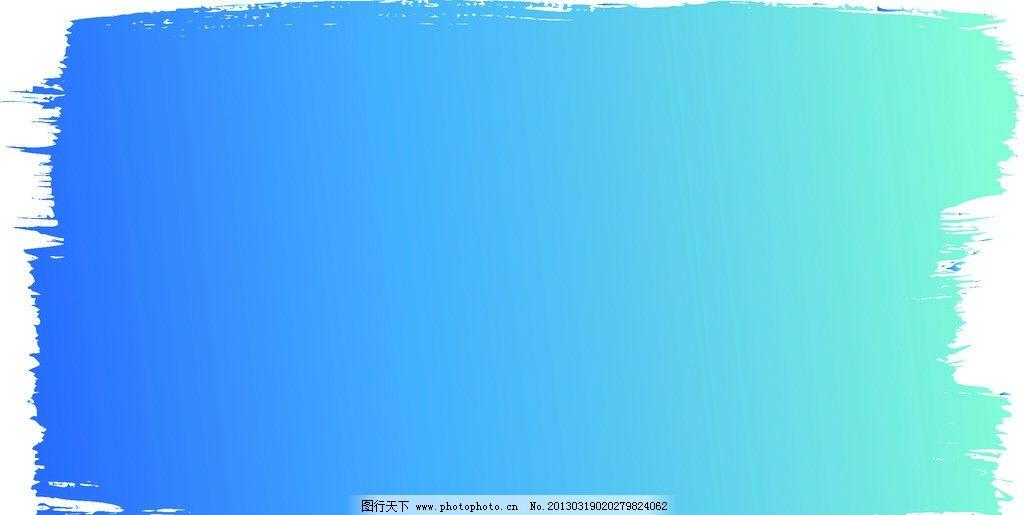 底纹 背景 蓝色底纹 相框 花纹 线条 方格 底纹背景 底纹边框 矢量 ai