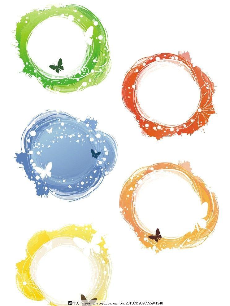 花纹 底纹 边框 扇子 唯美 清晰 矢量 绿色 蓝色 暗纹 装饰