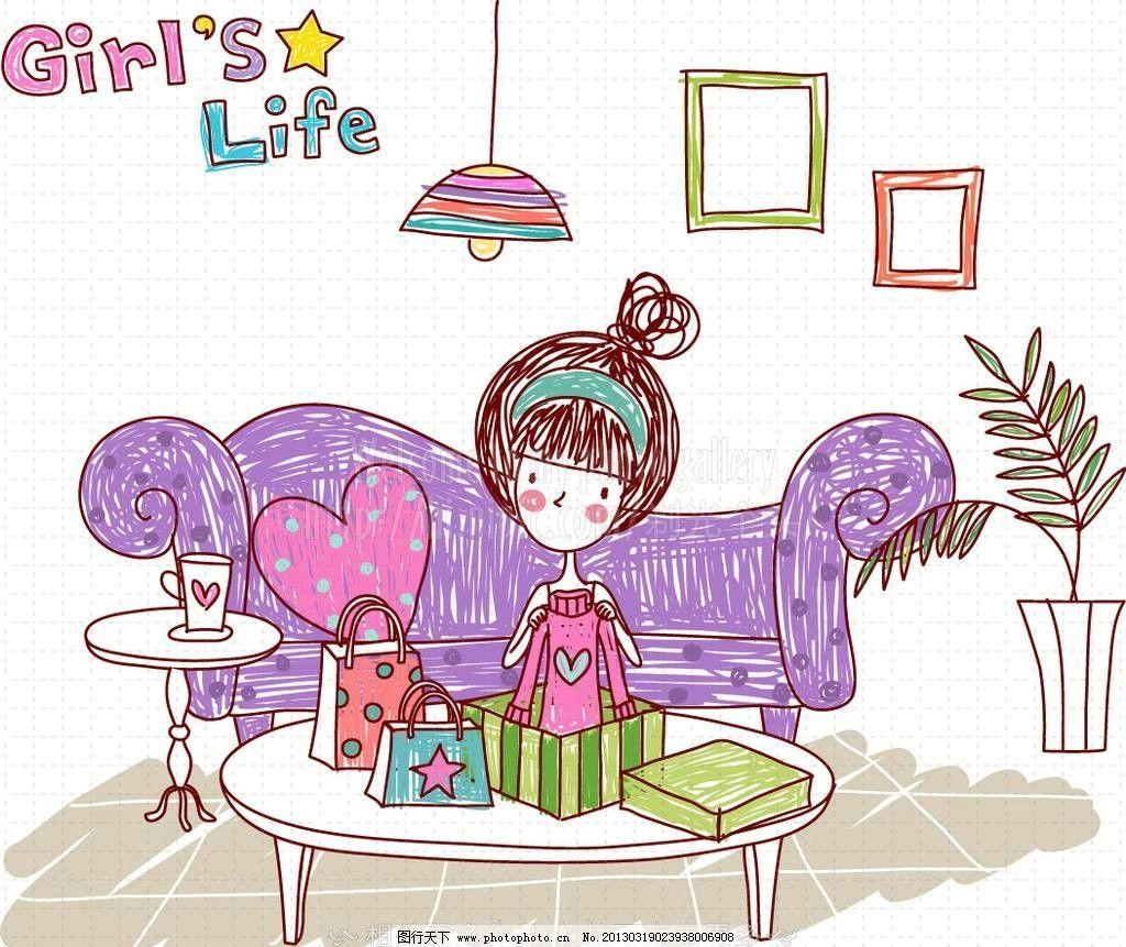 卡通女孩 小女孩 卡通孩子 手绘卡通 卡通 手绘少女 其他人物 矢量