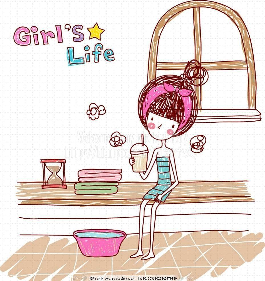 手绘画 手绘风 卡通女孩 小女孩 卡通孩子 手绘卡通 卡通 手绘少女