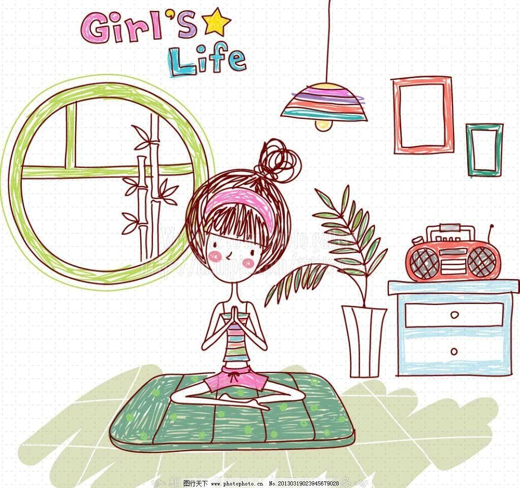 彩铅画 蜡笔画 手绘女孩 手绘风 卡通女孩 小女孩 卡通孩子 手绘卡通