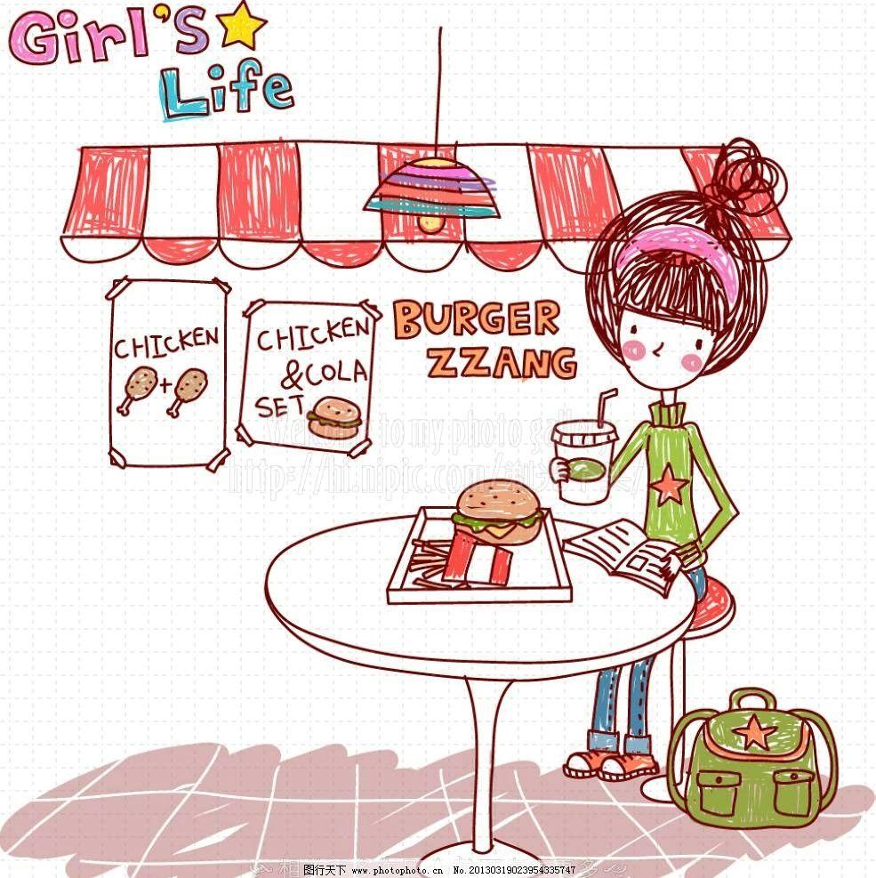 吃汉堡 手绘汉堡 手绘画 彩铅画 蜡笔画 手绘女孩 手绘风 卡通女孩