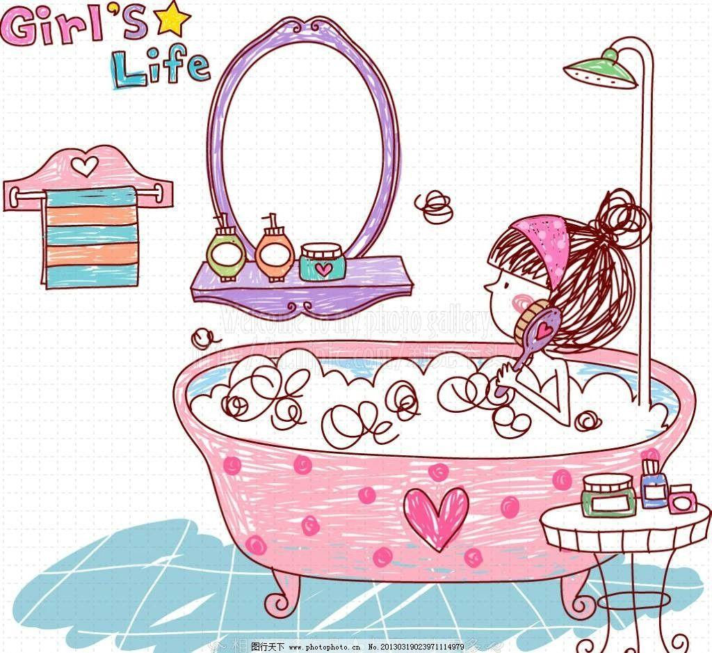 洗澡 沐浴 洗刷 手绘画 彩铅画 蜡笔画 手绘女孩 手绘风 卡通女孩 小