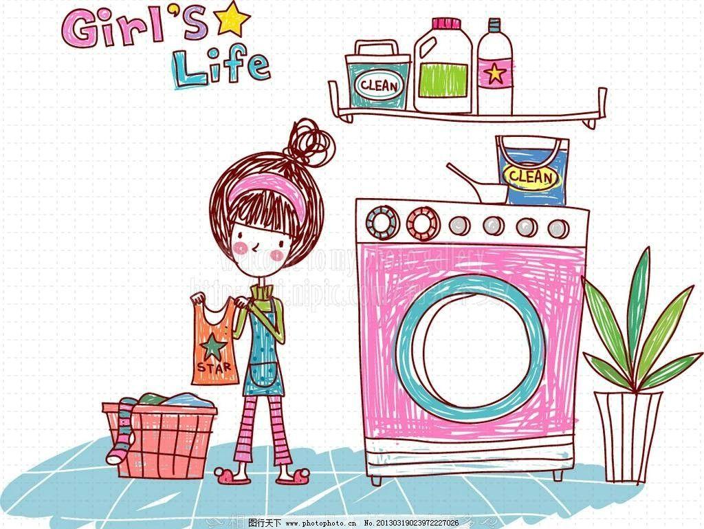 洗衣服 晾衣服 手绘画 彩铅画 蜡笔画 手绘女孩 手绘风 卡通女孩