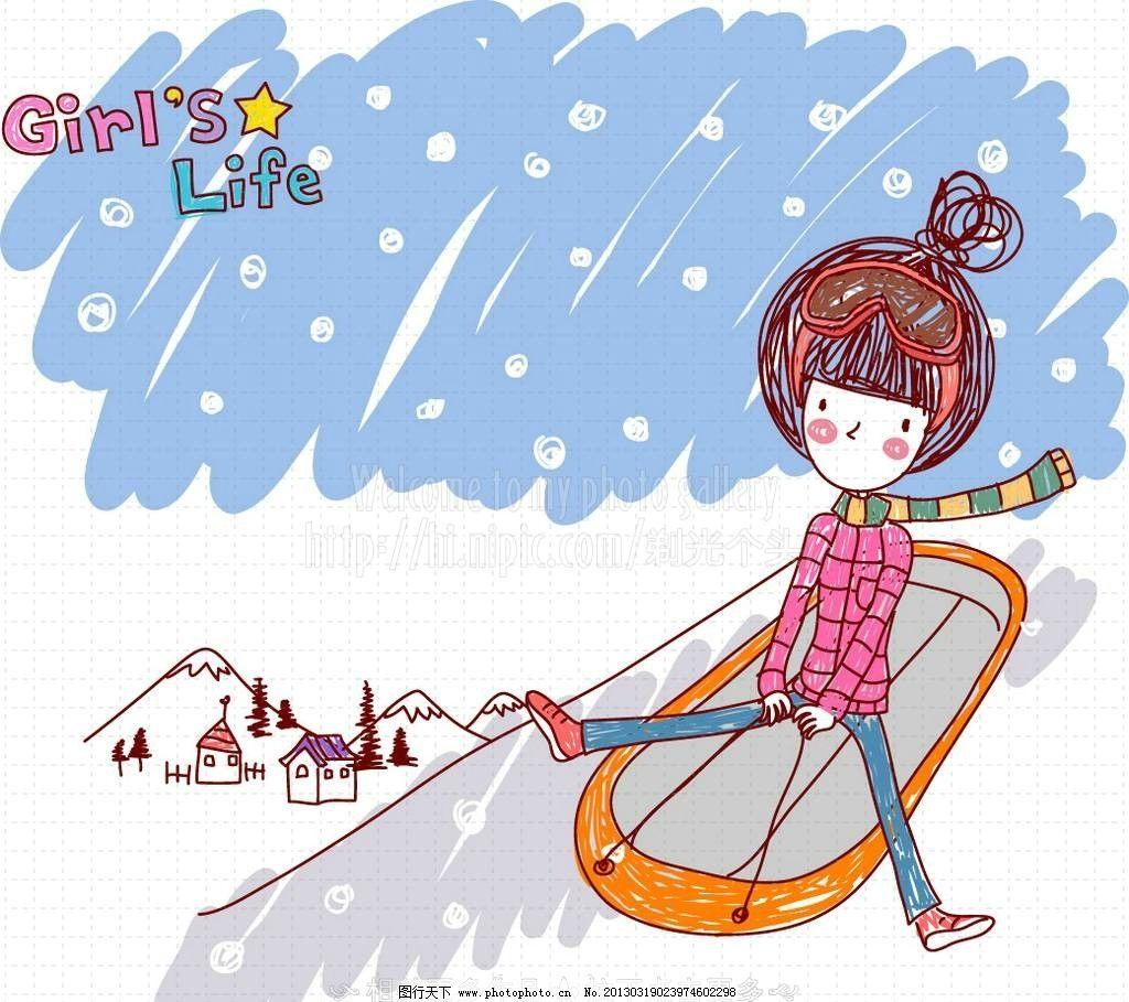 滑雪 手绘小女孩图片