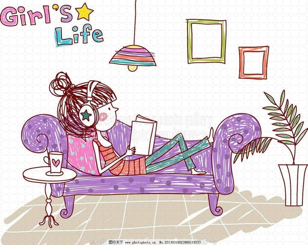 看书 休闲 少女生活 手绘画 彩铅画 蜡笔画 手绘女孩 手绘风 卡通女孩