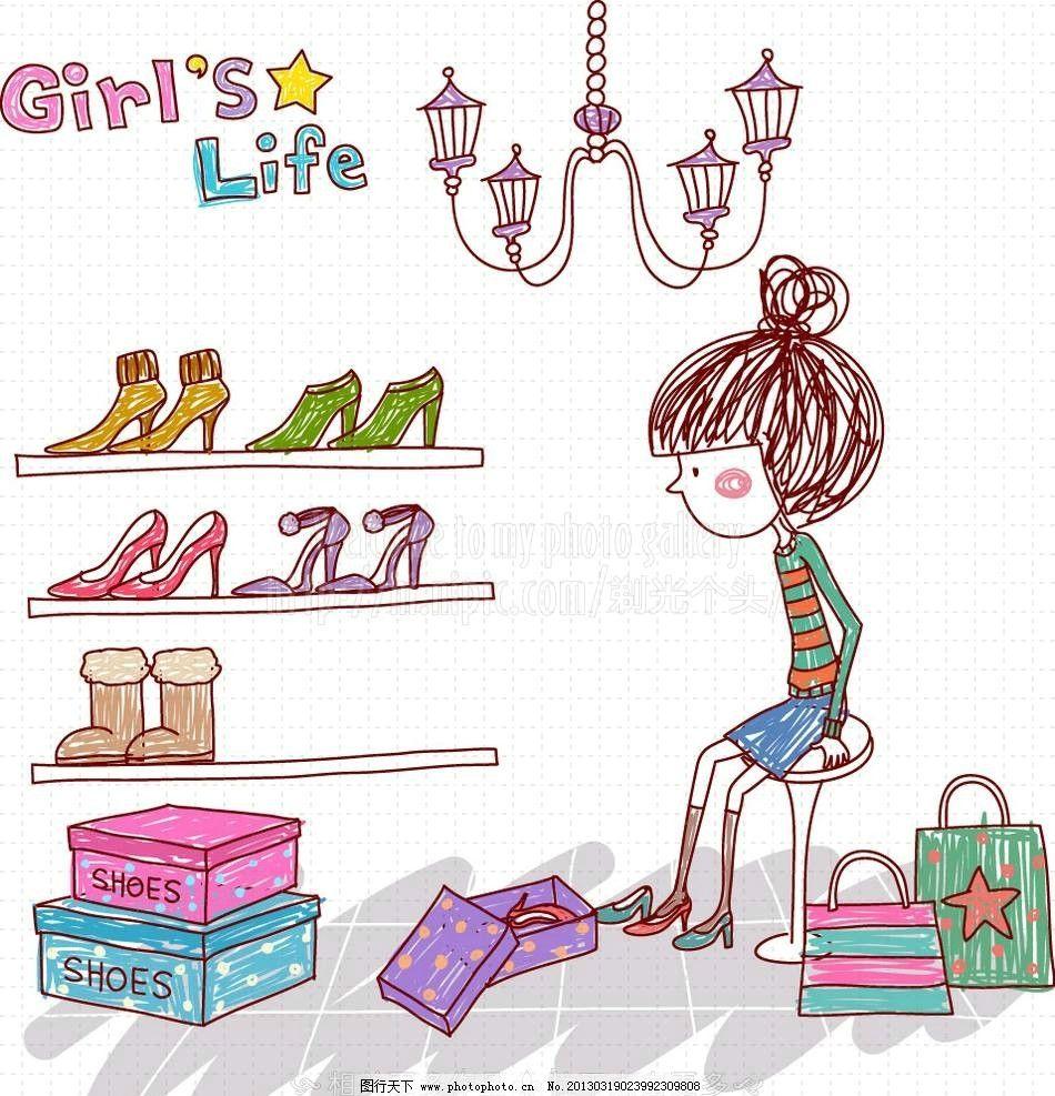 鞋子 手绘鞋子 手绘画 彩铅画 蜡笔画 手绘女孩 手绘风 卡通女孩