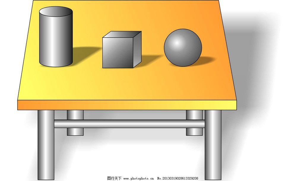 桌子 圆柱 正方体 球型 家居家具 建筑家居 矢量 cdr