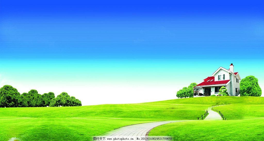 风景 绿色背景 蓝天 房子 矢量房子 树 矢量树 草坪 路 护栏 护栏路