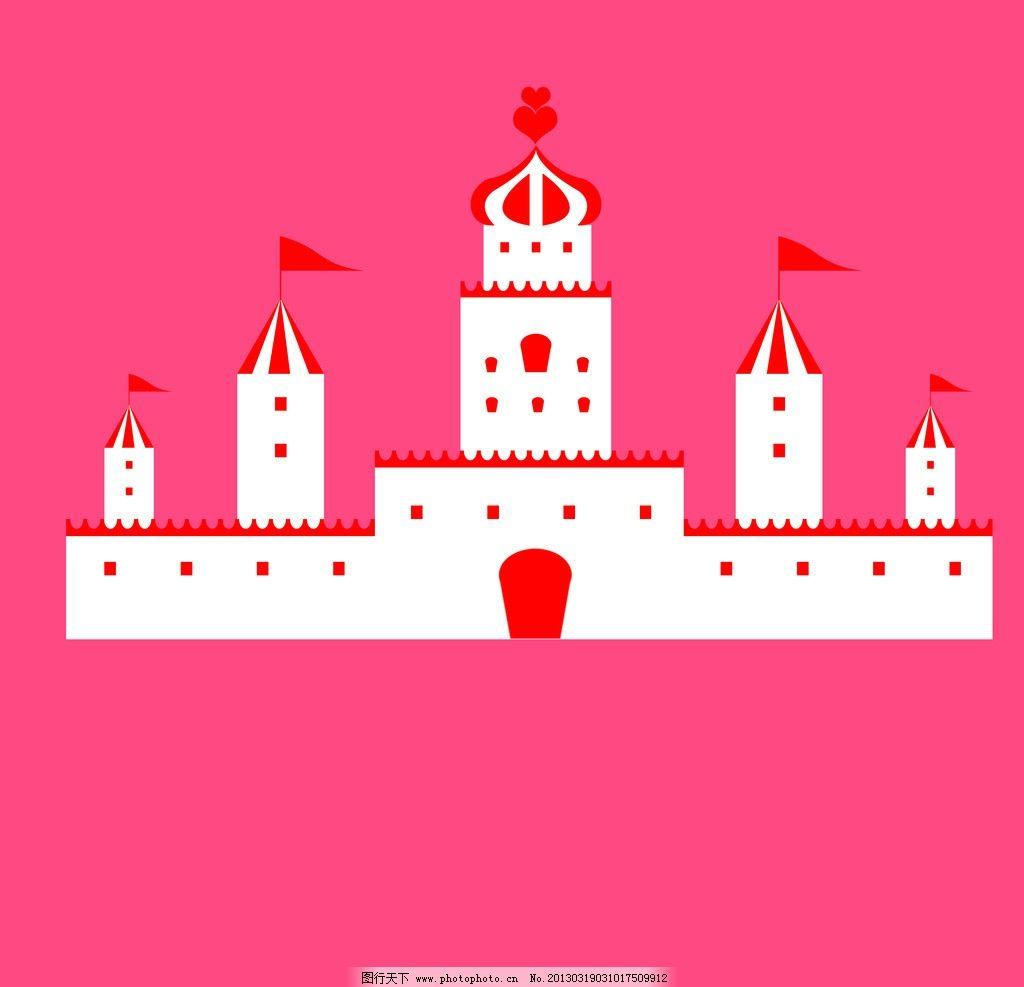 城堡 红色城堡 婚礼 房子 卡通 可爱 其他模版 广告设计模板 源文件