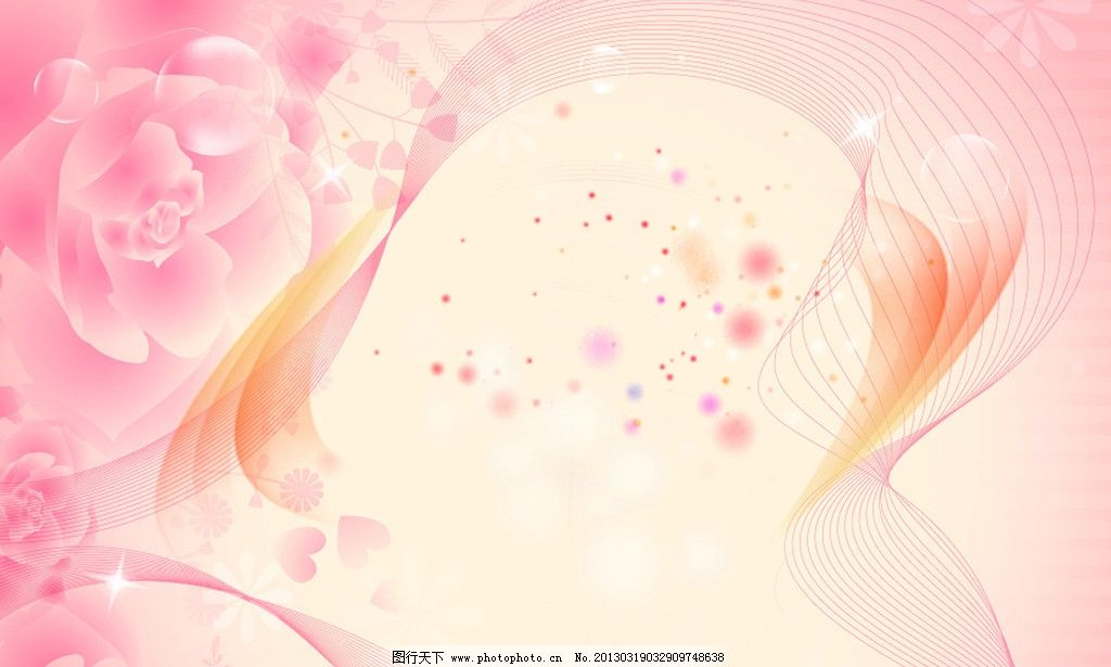 美容底纹 美容图片 婚纱背景 婚庆背景 婚纱底纹 女性图片 韩式背景