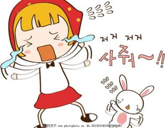 背景素材 插画 动漫 动漫设计 动漫玩偶 儿童世界 广告设计 卡通 痛哭
