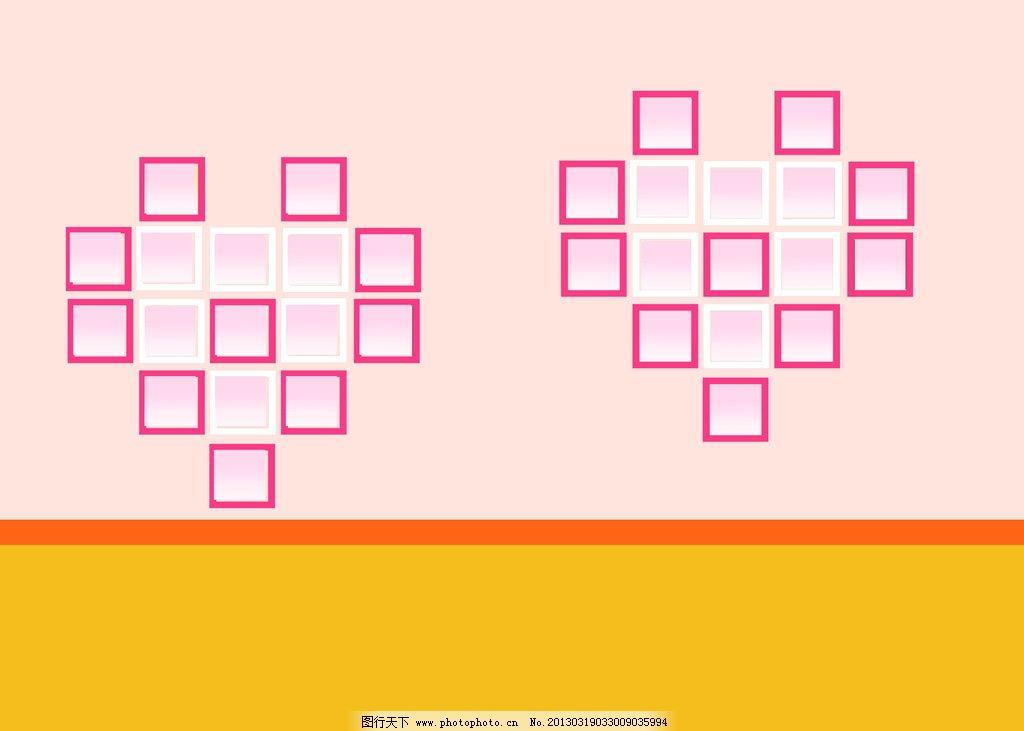 心形照片墙图片,方框 室内装饰 照片摆放造型 源文件