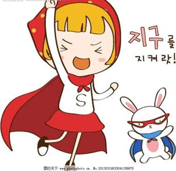 画一只可爱又帅超人的小白兔