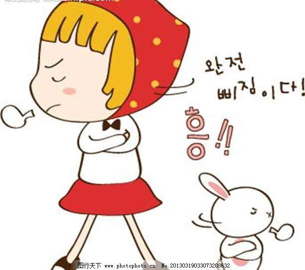 生气 背景画 背景素材 插画 动漫 动漫设计 动漫玩偶 儿童世界