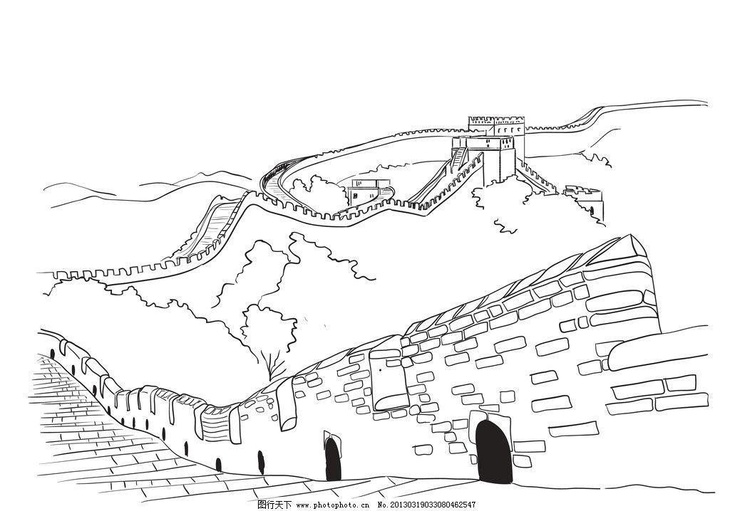 关于长城的手绘