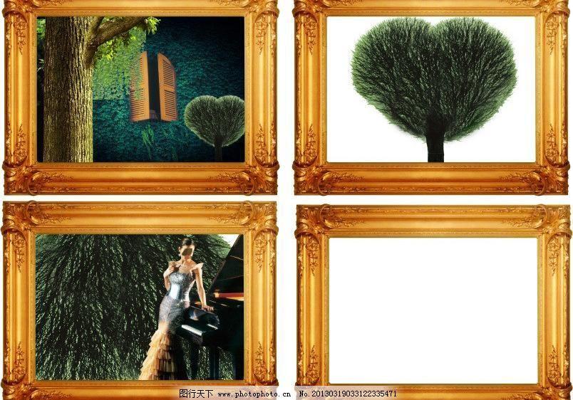 壁画 边框相框 窗子 大树 底纹边框 风景 挂画 画框 金属相框