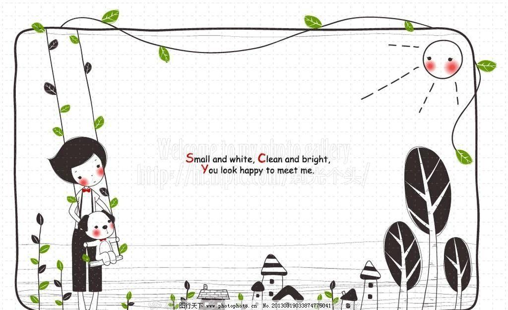 树藤手绘彩色图片