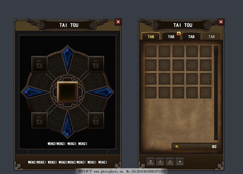 游戏ui 游戏 ui界面 设计 交互 中文模版 网页模板 源文件 72dpi psd
