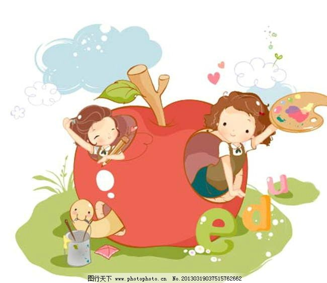 苹果屋 小房子 房屋 小孩 画板 绿地 青草地 插画 水墨 水彩 背景画