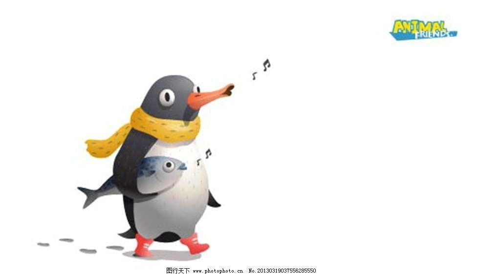 企鹅 南极 极地动物 帝企鹅 捕鱼 插画 水墨 水彩 背景画 动漫 卡通