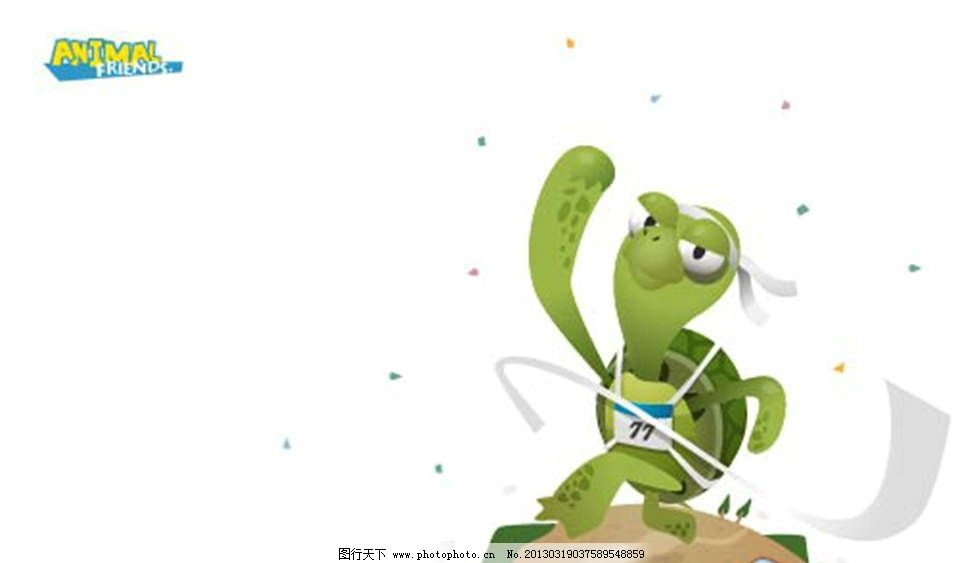 乌龟 海归 赛跑 奔跑 跑步 比赛 运动会 龟兔赛跑 插画 水墨 水彩