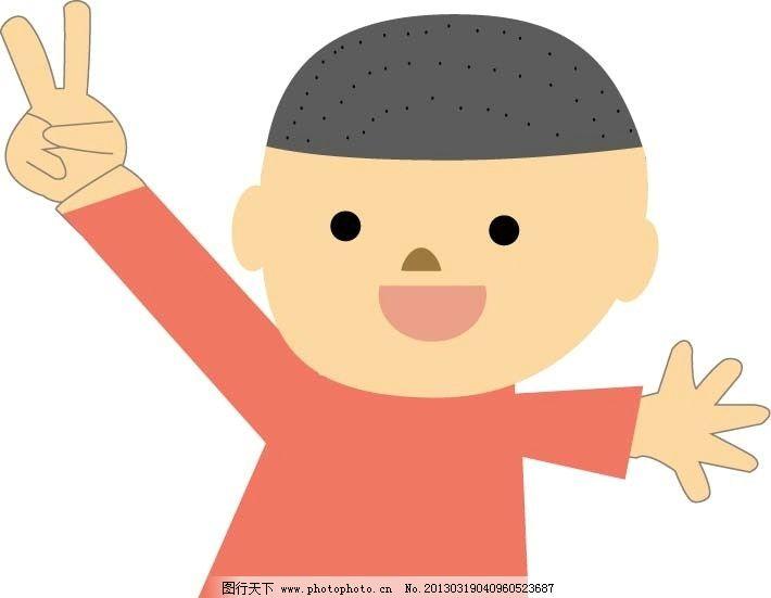 卡通娃娃ai矢量图 笑脸 卡通 手势 光头 欧耶 儿童幼儿 矢量人物 矢量