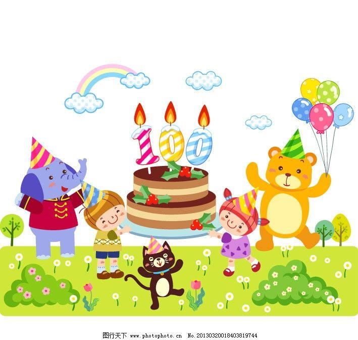 幼儿故事小猫过生日图片