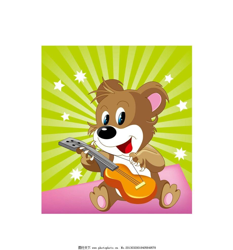卡通小熊可爱图片