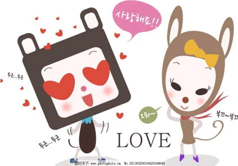 求爱 韩语 韩国 小兔子 小白兔 卡通儿童 卡通小孩 插画 水墨 水彩