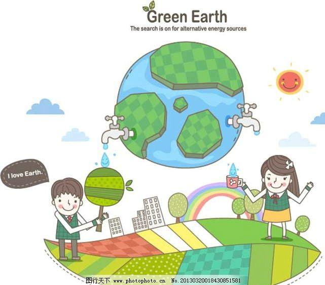 设计图库 动漫卡通 风景漫画  节约用水 草地 草原 农田 地球 星球