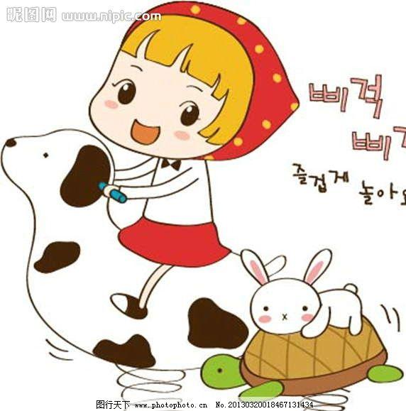 儿童玩具 玩具 小红帽 小兔子 小白兔 卡通儿童 卡通小孩 插画 水墨