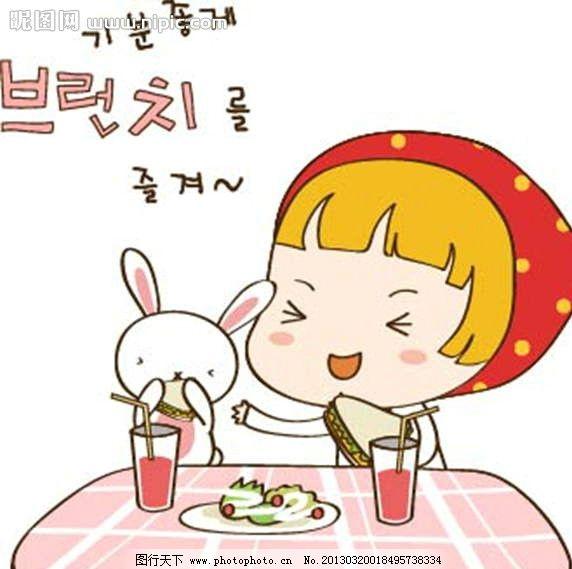 吃早点 早餐 牛奶 三明治 果汁 小红帽 小兔子 小白兔 卡通儿童 卡通