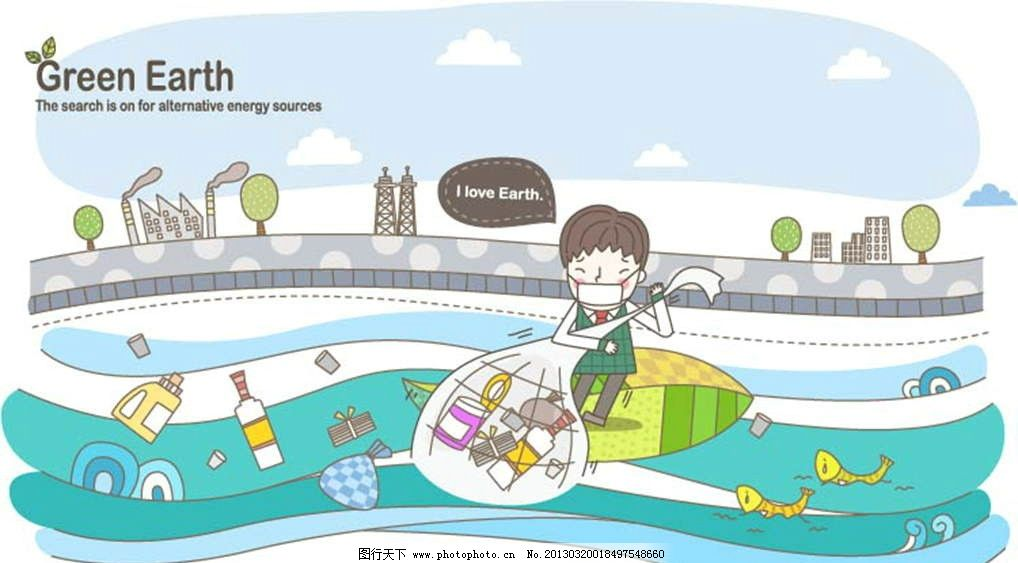 治理水污染风景_漫画日记_动漫卡通_图行天下a风景图片漫画成长图片
