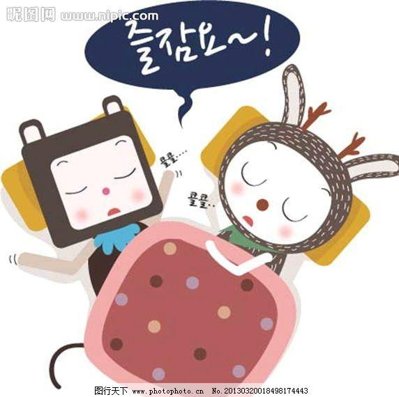 背景素材 卡通人物 卡通娃娃 梦想世界 儿童世界 卡通玩偶 漫画 梦幻