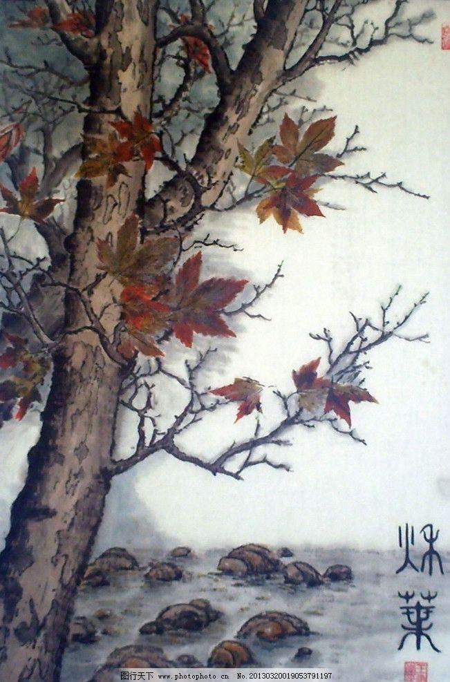 秋叶 舒昶 国画 山水 树木 水墨画 绘画书法 文化艺术 设计 96dpi jpg
