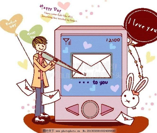 情信 甜言蜜语 情人节 卡通情侣 手绘插画 情侣插画 爱情素材