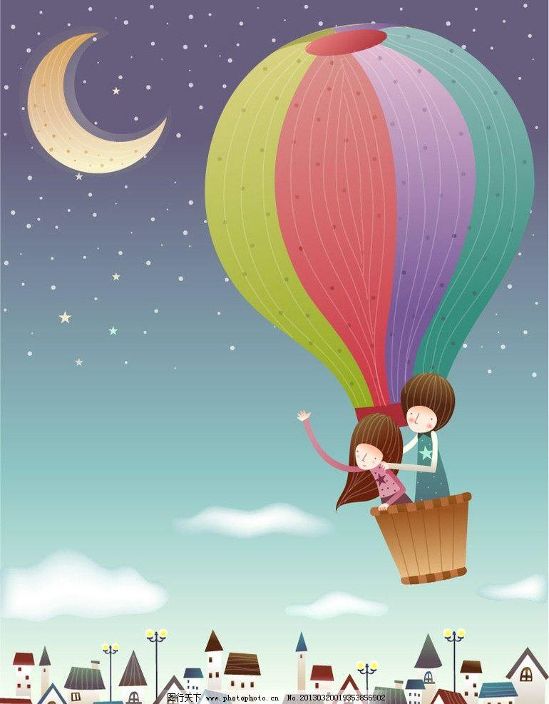 浪漫爱情 浪漫 热气球 乘坐热气球 卡通小屋 小屋 卡通情侣 情侣 情人