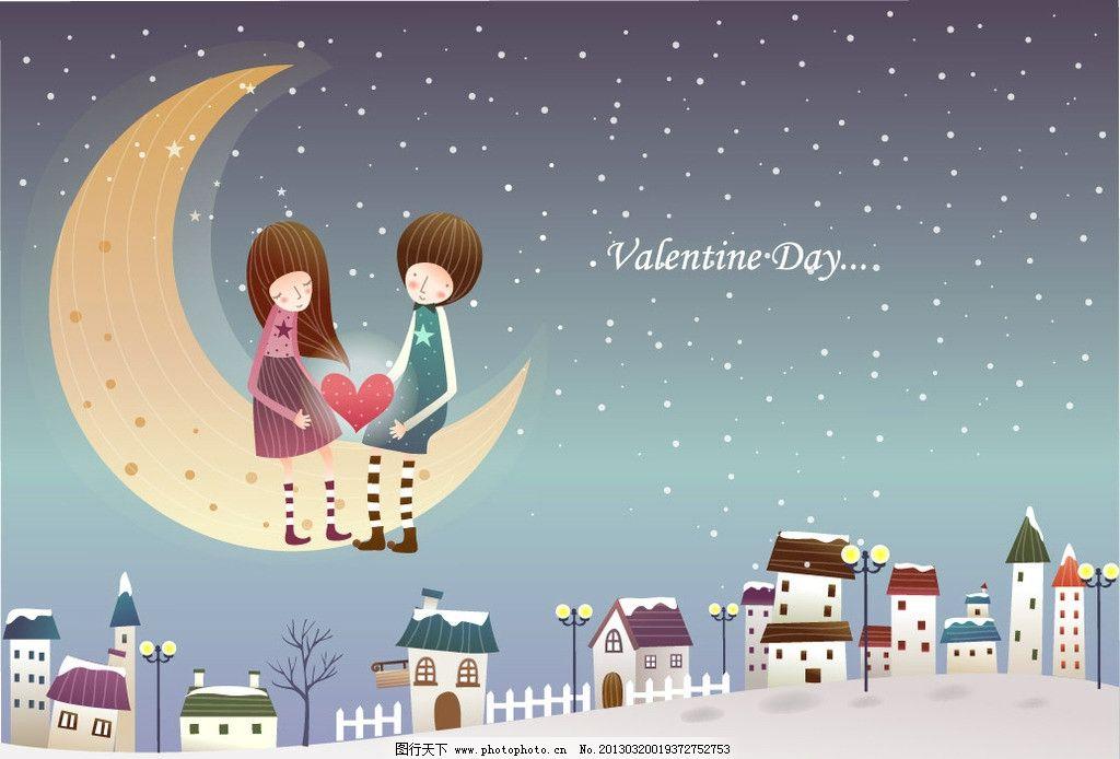 浪漫爱情 卡通情侣 卡通小屋 小屋子 月亮代表我的心 情人节 甜蜜爱情