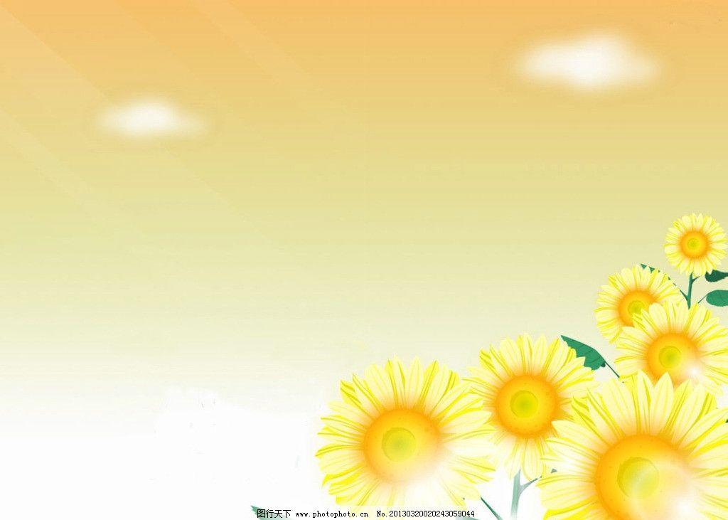 向日葵橙色卡通底图 向日葵 橙色 底图 卡通 渐变 背景素材 背景底纹