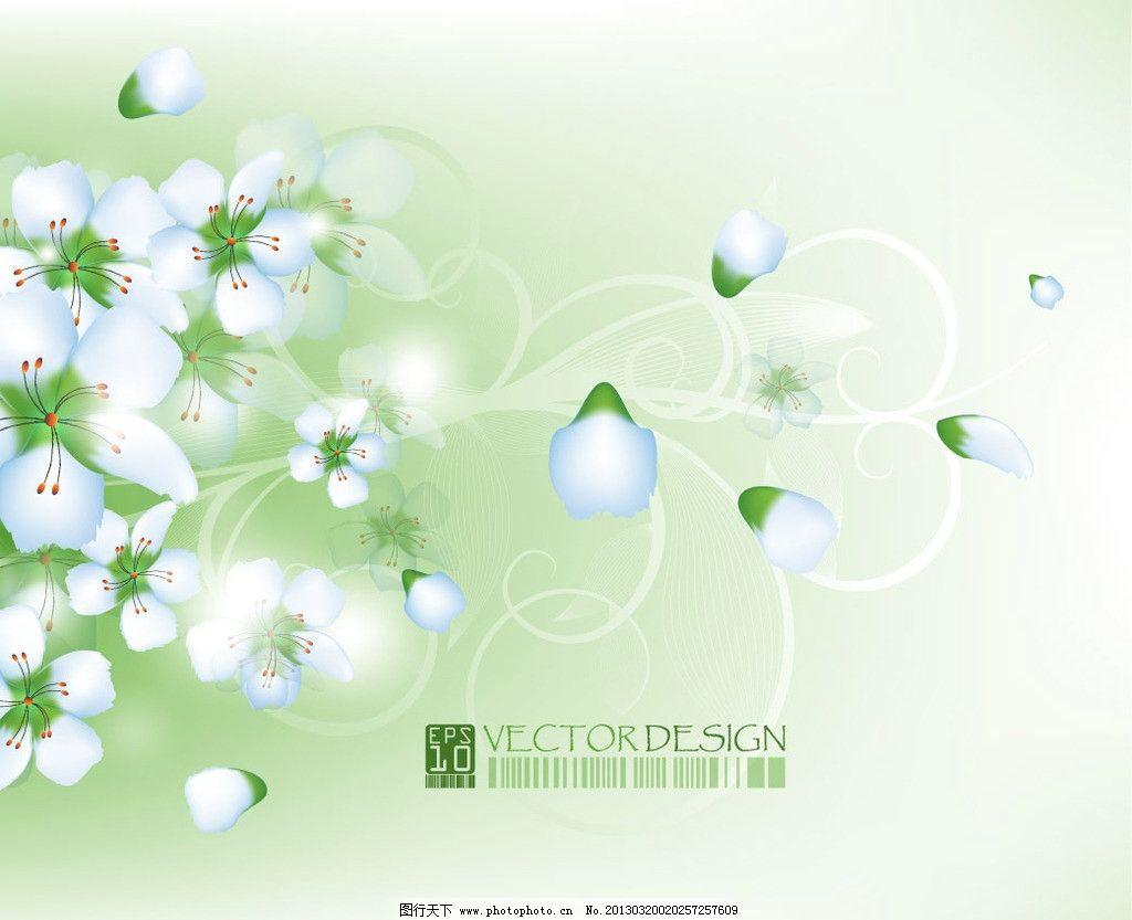 曲线 线条 梦幻背景 清新 时尚花朵 设计素材 底纹背景 底纹边框 矢量