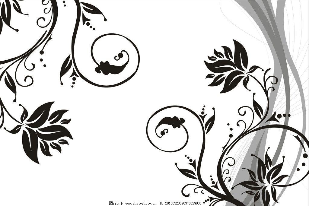 漂亮可爱的边框简笔画