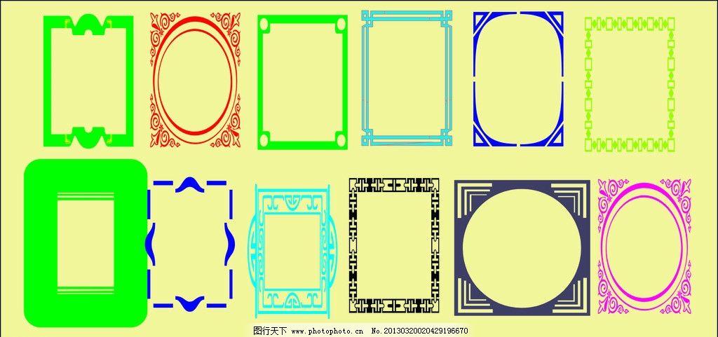 边框 可用于边框 方框 相框 花纹 花边 边框相框 底纹边框 古典边框